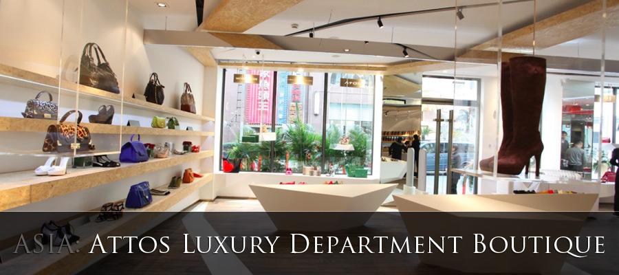Attos luxury department boutique marcus marcus for Luxury boutique